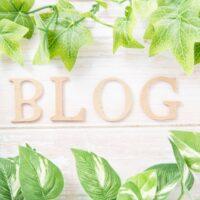 アドセンス ブログ